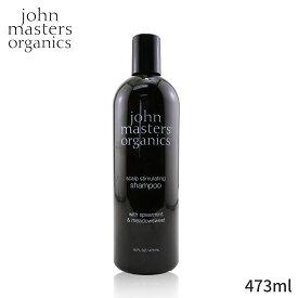 ジョンマスターオーガニック シャンプー John Masters Organics Scalp Stimulating Shampoo with Spearmint & Meadowsweet 473ml ヘアケア 人気 コスメ 化粧品 誕生日プレゼント ギフト