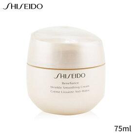 資生堂 保湿・トリートメント Shiseido ベネフィアンス リンクル スムージング クリーム 75ml レディース スキンケア 女性用 基礎化粧品 フェイス 人気 コスメ 化粧品 誕生日プレゼント ギフト