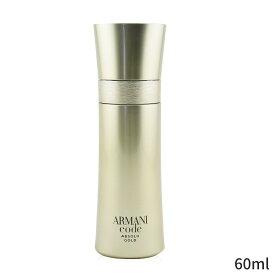 ジョルジオアルマーニ 香水 Giorgio Armani アルマー ニコード アプソリュゴールド EDPスプレー 60ml メンズ 男性用 フレグランス 人気 コスメ 化粧品 誕生日プレゼント 父の日 ギフト