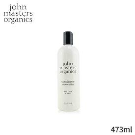 ジョンマスターオーガニック コンディショナー John Masters Organics シトラス & ネロリ デタングラー 473ml ヘアケア 人気 コスメ 化粧品 誕生日プレゼント ギフト