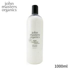 ジョンマスターオーガニック コンディショナー John Masters Organics Repair Conditioner For Damaged Hair with Honey & Hibiscus 1000ml ヘアケア 人気 コスメ 化粧品 誕生日プレゼント ギフト