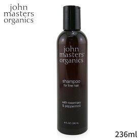 ジョンマスターオーガニック シャンプー John Masters Organics R&P (ローズマリー&ペパーミント) 236ml ヘアケア 人気 コスメ 化粧品 誕生日プレゼント ギフト
