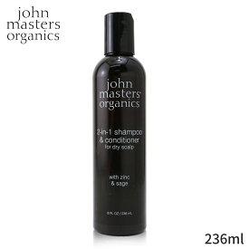 ジョンマスターオーガニック シャンプー John Masters Organics 2-in-1 Shampoo & Conditioner For Dry Scalp with Zinc Sage 236ml ヘアケア 人気 コスメ 化粧品 誕生日プレゼント ギフト