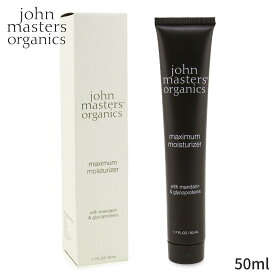 ジョンマスターオーガニック 保湿・トリートメント John Masters Organics Maximum Moisturizer With Mandarin & Glycoproteins 50ml レディース スキンケア 女性用 基礎化粧品 フェイス 人気 コスメ 化粧品 誕生日プレゼント ギフト