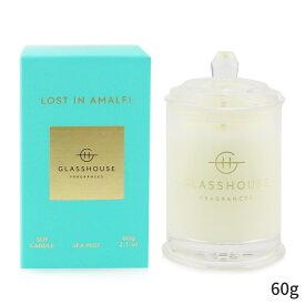 グラスハウス アロマキャンドル Glasshouse キャンドル おしゃれ 可愛い Triple Scented Soy Candle - Lost In Amalfi (Sea Mist) 60g ホームフレグランス 人気 コスメ 化粧品 誕生日プレゼント ギフト