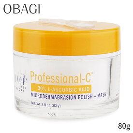 オバジ 角質除去&ピーリング Obagi Professional-C 30% L-Ascorbic Acid Microdermabrasion Polish + Mask 80g レディース スキンケア 女性用 基礎化粧品 フェイス 人気 コスメ 化粧品 誕生日プレゼント ギフト