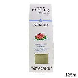 ランプベルジェ アロマディフューザー Lampe Berger (Maison Paris) 可愛い おしゃれ キューブ セントブーケ - ニンフェアス 125m ホームフレグランス 人気 コスメ 化粧品 誕生日プレゼント ギフト