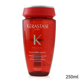 ケラスターゼ シャンプー Kerastase Soleil Bain Apres-Soleil Nourishing After-Sun Shampoo (Sun-Exposed Hair) 250ml ヘアケア 人気 コスメ 化粧品 誕生日プレゼント ギフト