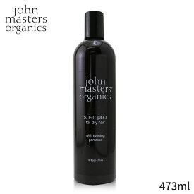 ジョンマスターオーガニック シャンプー John Masters Organics イブニング プリムローズ (ドライヘア用) 473ml ヘアケア 人気 コスメ 化粧品 誕生日プレゼント ギフト