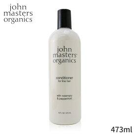 ジョンマスターオーガニック コンディショナー John Masters Organics Conditioner For Fine Hair with Rosemary & Peppermint 473ml ヘアケア 人気 コスメ 化粧品 誕生日プレゼント ギフト