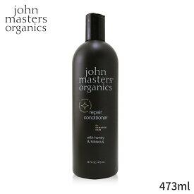 ジョンマスターオーガニック コンディショナー John Masters Organics Repair Conditioner For Damaged Hair with Honey & Hibiscus 473ml ヘアケア 人気 コスメ 化粧品 誕生日プレゼント ギフト
