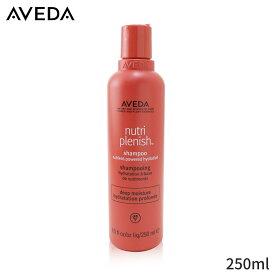 アヴェダ シャンプー Aveda Nutriplenish Shampoo - # Deep Moisture 250ml ヘアケア 人気 コスメ 化粧品 誕生日プレゼント ギフト