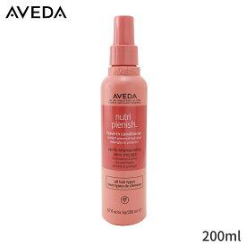 アヴェダ トリートメント Aveda Nutriplenish Leave-In Conditioner (All Hair Types) 200ml ヘアケア 人気 コスメ 化粧品 誕生日プレゼント ギフト