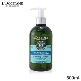 ロクシタン シャンプー L'Occitane Aromachologie Purifying Freshness Shampoo (Normal to Oily Hair) 500ml ヘアケア 人気 コスメ 化粧品 誕生日プレゼント ギフト
