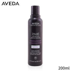 アヴェダ シャンプー Aveda Invati Advanced Exfoliating Shampoo - # Light 200ml ヘアケア 人気 コスメ 化粧品 誕生日プレゼント ギフト