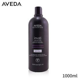 アヴェダ シャンプー Aveda Invati Advanced Exfoliating Shampoo - # Light 1000ml ヘアケア 人気 コスメ 化粧品 誕生日プレゼント ギフト