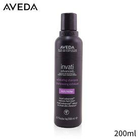 アヴェダ シャンプー Aveda Invati Advanced Exfoliating Shampoo - # Rich 200ml ヘアケア 人気 コスメ 化粧品 誕生日プレゼント ギフト