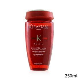 ケラスターゼ シャンプー Kerastase Soleil Bain Apres-Soleil Anti-Damage Shampoo (Colour-Treated Hair) 250ml ヘアケア 人気 コスメ 化粧品 誕生日プレゼント ギフト