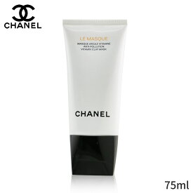 シャネル マスク・パック Chanel シートマスク フェイスパック Le Masque Anti-Pollution Vitamin Clay Mask 75ml レディース スキンケア 女性用 基礎化粧品 フェイス 人気 コスメ 化粧品 誕生日プレゼント ギフト