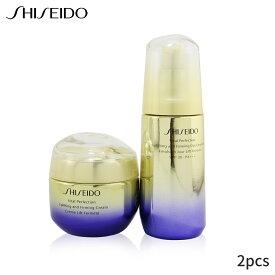 資生堂 セット&コフレ Shiseido ギフトセット Vital Perfection Firming Day & Night Set: Cream 50ml + Emulsion SPF 30 PA+++ 75ml 2pcs レディース スキンケア 女性用 基礎化粧品 スキンケアセット おしゃれ 人気 コスメ 化粧品 誕生日プレゼント