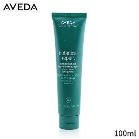 アヴェダ トリートメント Aveda Botanical Repair Strengthening Leave-in Treatment 100ml ヘアケア 人気 コスメ 化粧品 誕生日プレゼント ギフト