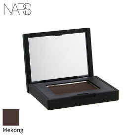 NARS アイシャドウ アイカラー ナーズ Single Eyeshadow - Mekong 1.1g メイクアップ アイ 人気 コスメ 化粧品 誕生日プレゼント ギフト