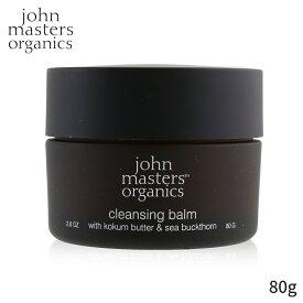 ジョンマスターオーガニック クレンジング John Masters Organics 洗顔料 Cleansing Balm With Kokum Butter & Sea Buckthorn 80g レディース スキンケア 女性用 基礎化粧品 フェイス 人気 コスメ 化粧品 誕生日プレゼント ギフト