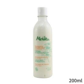 メルヴィータ シャンプー Melvita Anti-Dandruff Shampoo (All Hair Types) 200ml ヘアケア 人気 コスメ 化粧品 誕生日プレゼント ギフト