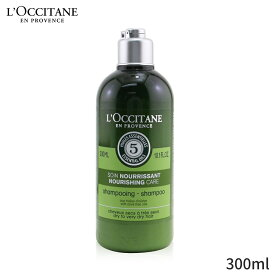 ロクシタン シャンプー L'Occitane Aromachologie Nourishing Care Shampoo (Dry to Very Dry Hair) 300ml ヘアケア 人気 コスメ 化粧品 誕生日プレゼント ギフト