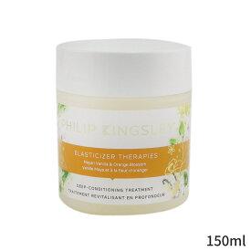 フィリップキングスレー トリートメント Philip Kingsley Elasticizer Therapies Mayan Vanilla & Orange Blossom Deep-Conditioning Treatment 150ml ヘアケア 人気 コスメ 化粧品 誕生日プレゼント ギフト