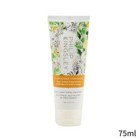 フィリップキングスレー トリートメント Philip Kingsley Elasticizer Therapies Mayan Vanilla & Orange Blossom Deep-Conditioning Treatment 75ml ヘアケア 人気 コスメ 化粧品 誕生日プレゼント ギフト