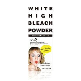 【メーカー公式販売】ロイド ホワイトハイブリーチ ROYD カラーシャンプ— の ロイドが作る ブリーチ ハイブリーチ