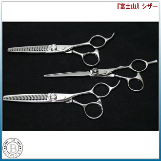 スキバサミ beauty hairdressing scissors for professional player 16 30 Mount Fuji scissors cut scissors CT & セニングシザー & セニング three orders set beauticians