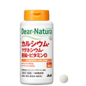ディアナチュラ カルシウム・マグネシウム・亜鉛・ビタミンD 30日分 180粒 【Asahi Dear-Natura サプリメント 健康食品】