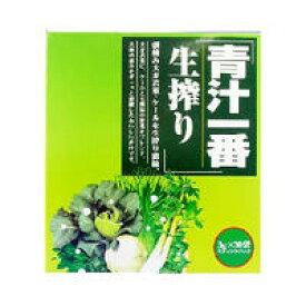 青汁一番 生搾り 30包 【コーワリミテッド 日本産青汁 健康食品 サプリメント ヘルスケア】