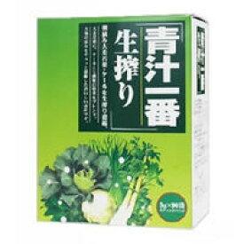 青汁一番 生搾り 90包 【コーワリミテッド 日本産青汁 健康食品 サプリメント ヘルスケア】