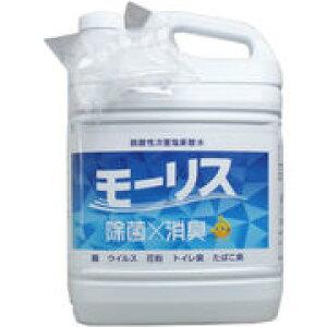 業務用 MORRIS 次亜塩素酸水モーリス 5L 【モーリス 除菌 消臭】