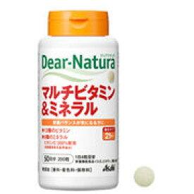 ディアナチュラ マルチビタミン&ミネラル 50日分 200粒 【Asahi Dear-Natura サプリメント 健康食品】