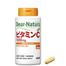 ディアナチュラ ビタミンC1000mg 60日分 120粒 【Asahi Dear-Natura サプリメント 健康食品】