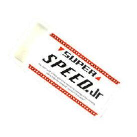 【メール便可能】super speed Jr(スーパースピードジュニア) 【健康食品 サプリメント】