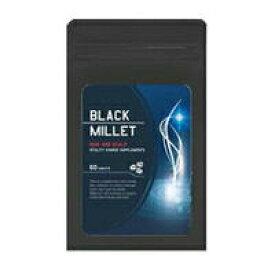 【メール便可能】Black millet (ブラックミレット) 【美容 サプリメント 健康食品】