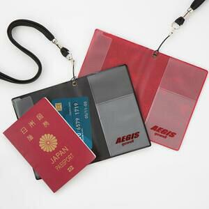 【メール便可能】スキミング防止パスポートカバー イージス 【トラベルグッズ 防犯グッズ】