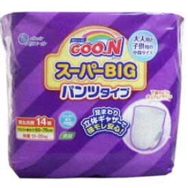 グーン スーパーBIGパンツ 14枚 【GOON 紙おむつ】