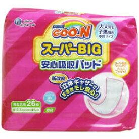 グーン(GOON) スーパーBIG 安心吸収パッド 26枚入 【GOON 紙おむつ】
