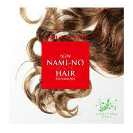 ナミーノヘアーサポート 【NAMI-NO HAIR 健康食品 サプリメント ヘアケア】