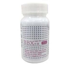 BBX+α 【ビービーエックス+アルファ ダイエットサプリメント ダイエット サプリメント ダイエット食品】