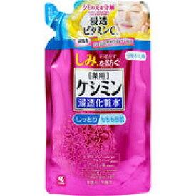薬用ケシミン 浸透化粧水 しっとりもちもち肌 詰替用 140mL 【美容 コスメ スキンケア】