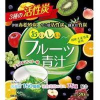 おいしいフルーツ青汁 3種の活性炭 20包 【YUWA ユーワ 健康ドリンク 健康食品 健康飲料 大麦若葉青汁 乳酸菌】