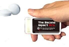 【メール便可能】The Second Impact Pro(ザ セカンドインパクト プロ) 【サプリメント 健康食品】