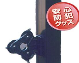 お守りロック 6個セット 【二重ロック 防犯対策 泥棒対策】